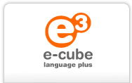 e-cube language plus